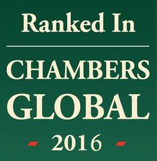 Photo of Chambers Global 2016