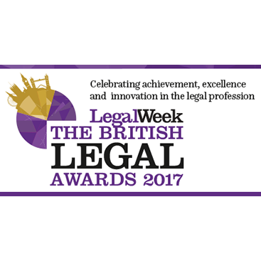 Photo of The British Legal Awards 2017