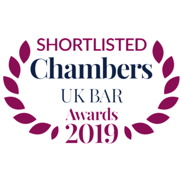 Photo of Chambers Bar Awards 2019: Wilberforce shortlisted