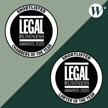 Photo of Legal Business Awards 2020 shortlistings